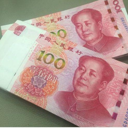 100元错版人民币背后利润大吗  100元人民币适合投资吗