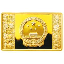 辛卯兔年5盎司长方形纪念金币