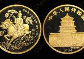 1994版1k克麒麟纪念金币值多少钱  收藏投资建议
