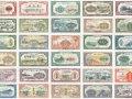 哪里回收第一套人民币,浅谈第一套人民币的票面艺术风格