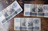 如何理性收藏1965年10元纸币 分析1965年10元纸币价格趋势