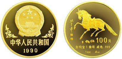1盎司生肖马年1990版金币收藏价值怎么样