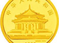2002生肖馬年彩色紀念金幣