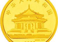 2002生肖马年彩色纪念金币
