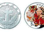 1/2盎司万象更新中国传统吉祥图98年版彩色银币有什么收藏价值