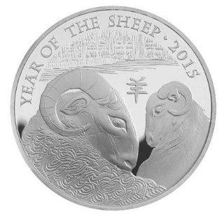英国发行羊年生肖币,由华裔艺术家设计