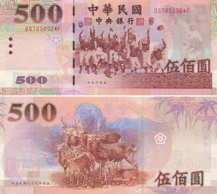 500元纸币还会面世吗  500元发行会有什么用途