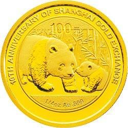 上海黄金交易所成立10周年1/4盎司纪念金币