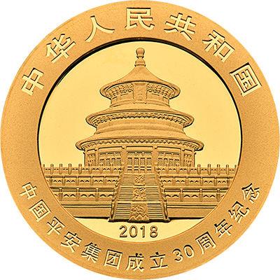 中国平安30周年金币是否具有收藏的价值   收藏价值分析