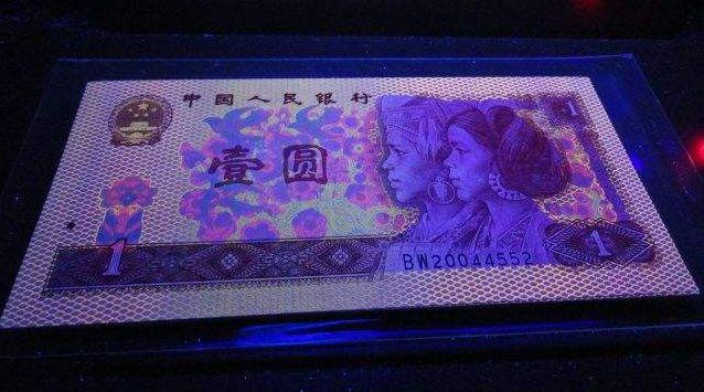 801金龙王正常价格是多少  801金龙王价格有没有炒作成分