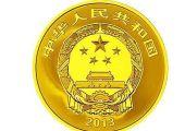 1/4盎司黃山紀念金幣價格將會如何發展  你是否懂得如何投資了