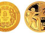 第29届奥运会第1组古代射箭1/3盎司金币收藏价值怎么样