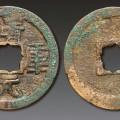 靖康元宝价格上涨到多少了  靖康元宝相关书籍史料记载
