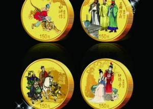 上海专业回收四大名著金银币 上海高价收购四大名著金银币