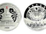 2007年版第29届奥运会场馆1kg金章收藏价值怎么样