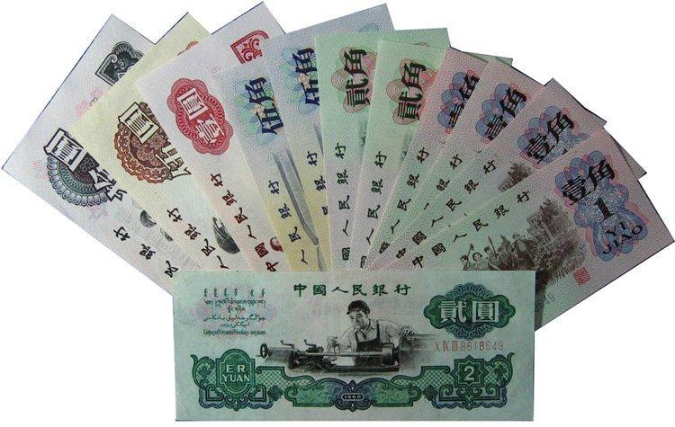 哈尔滨回收旧版纸币