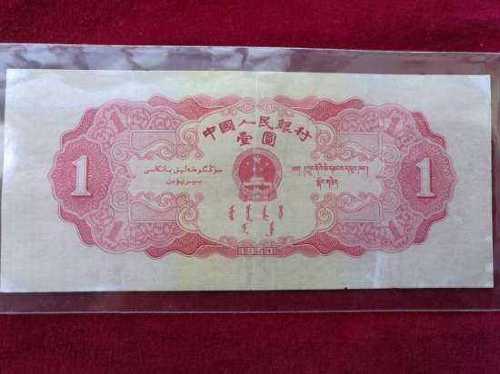 第二套人民币红一元回收价格