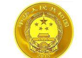 5盎司黃山紀念金幣價格漲幅驚人  你入手收藏了嗎