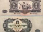 第二套人民币十元收藏价值分析