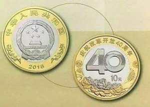 天津专业回收纪念币 天津长期提供免费上门回收纪念币服务