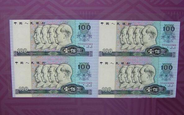 第四套人民币100元四连体钞值多少钱  行情分析
