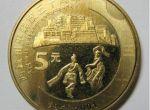 西藏解放50周年金币收藏价值大吗 现在适合入手吗