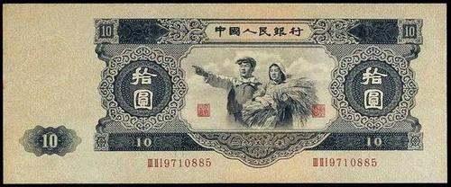 2019年最新十元大白边价格查询!来看看十元大白边价格涨到多少了!