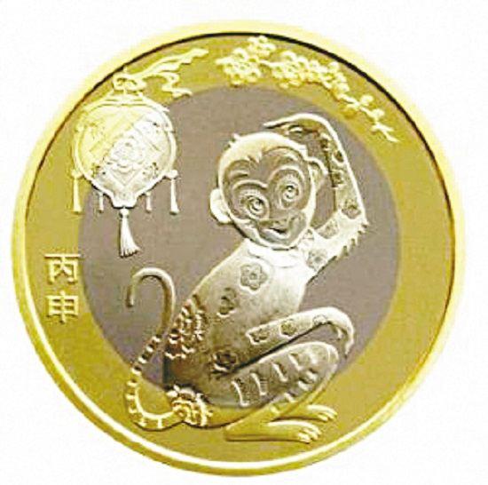 猴年賀歲紀念幣發售,預計價格不會出現太大漲幅