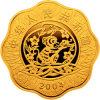 中国甲申猴年1公斤梅花形纪念金币
