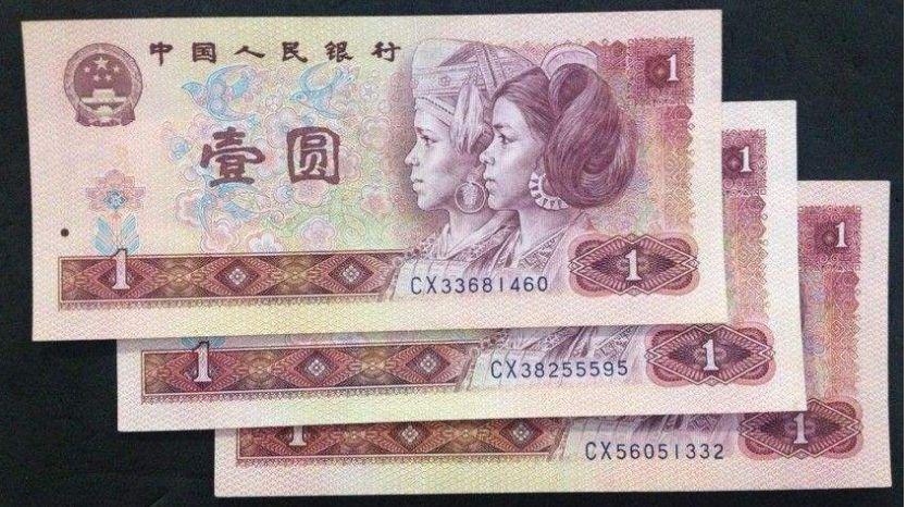 80版1元天蓝冠有什么特殊之处   80版1元天蓝冠与普通1元的区别