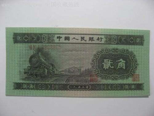 第二套人民币2角价格详情剖析 附沈阳回收旧版人民币价格表
