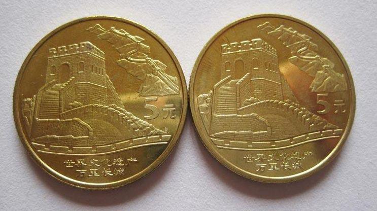 万里长城流通纪念币是否值得收藏分析