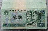 1990年2元纸币价格走势未来会如何发展