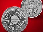 中央美术学院建校100周年1公斤银币现在价格是多少   值不值钱