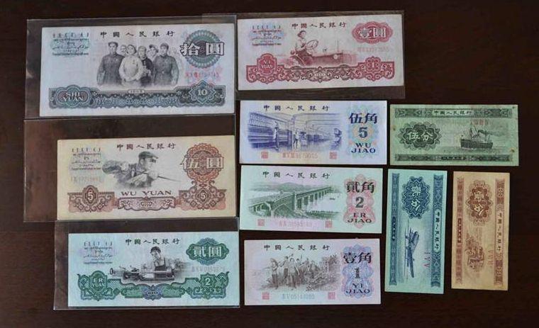 第三套人民币设计和铸造相关内幕  第三套人民币有什么与众不同的地方
