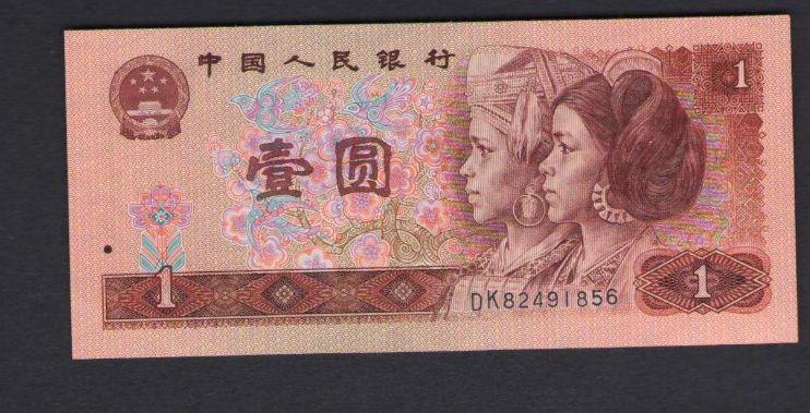 1990年1元纸币市面上价格贵不贵  1990年1元纸币版面设计有什么含义