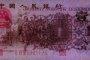 不同的1962年1角人民币价格有差异 其主要原因究竟是什么呢?