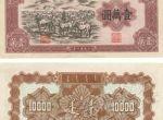 第一套人民币壹万圆牧马图的收藏价值