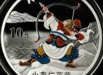 1盎司《水浒传》第3组小李广花荣彩色银币