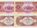 从这几个因素来判断1956年5元人民币价格 这是连专家都点赞的小窍门!