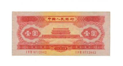 崛起的第二套人民币红一元 (3)