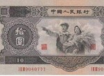 1953年10元价格还有上涨的余地吗  1953年10元人民币后市价值