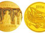 中国石窟艺术2002年版龙门石窟飞天图1/2盎司金币收藏价值