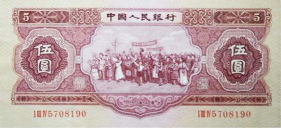 第二套五元人民币价格是高还是低
