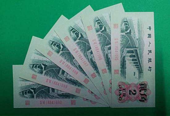 第三版人民幣兩冠貳角如今市場存量有多大
