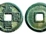 高昌吉利钱币有哪些价值?高昌吉利钱币很罕见吗?