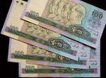 第四套人民币100元价格为什么暴涨  100元的介绍