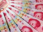 2019新版第五套人民币怎么辨别真假  2019第五套人民币防伪标识