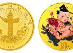 1997年1/10盎司中国传统吉祥图吉庆有余精制彩色金币收藏价值
