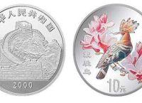 中国珍禽彩色银币收藏价值分析   收藏价格目前是多少